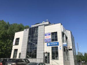 Поиск офисных помещений Маршала Бирюзова улица аренда офиса альта