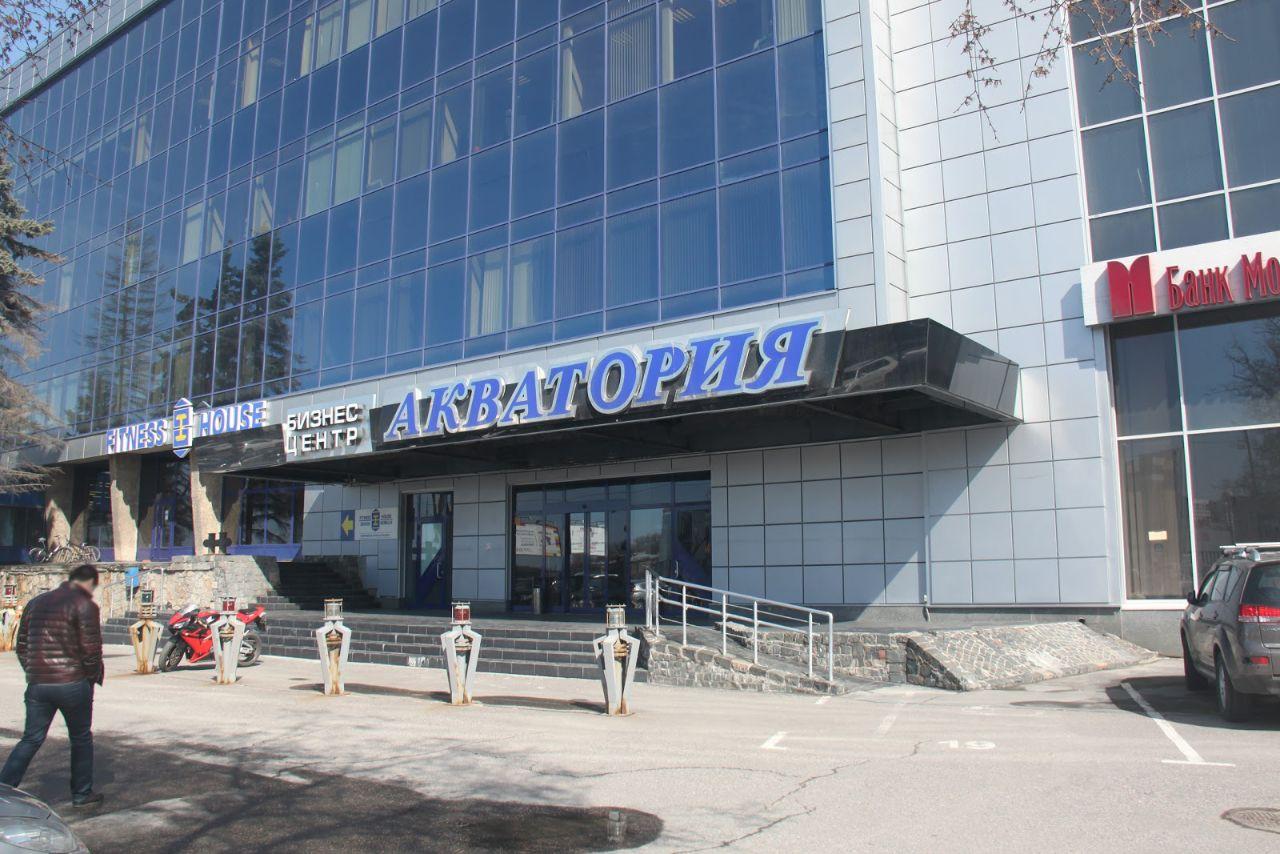 Бизнес Центр Акватория