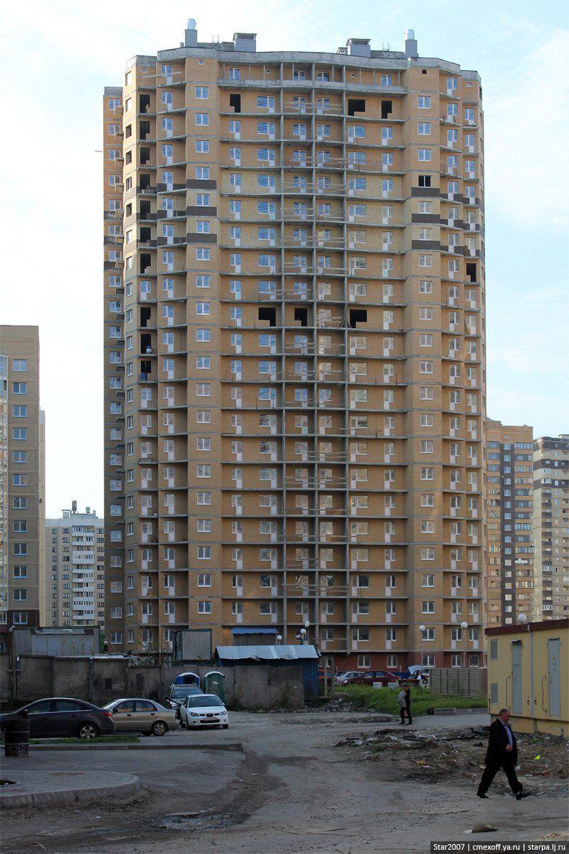 продажа квартир Аквамарин-2