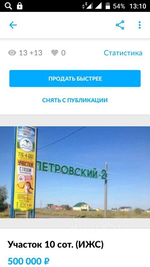 Продажа дома 280м² Челябинская область, Красноармейский район, Петровский поселок - база ЦИАН, объявление 233403124