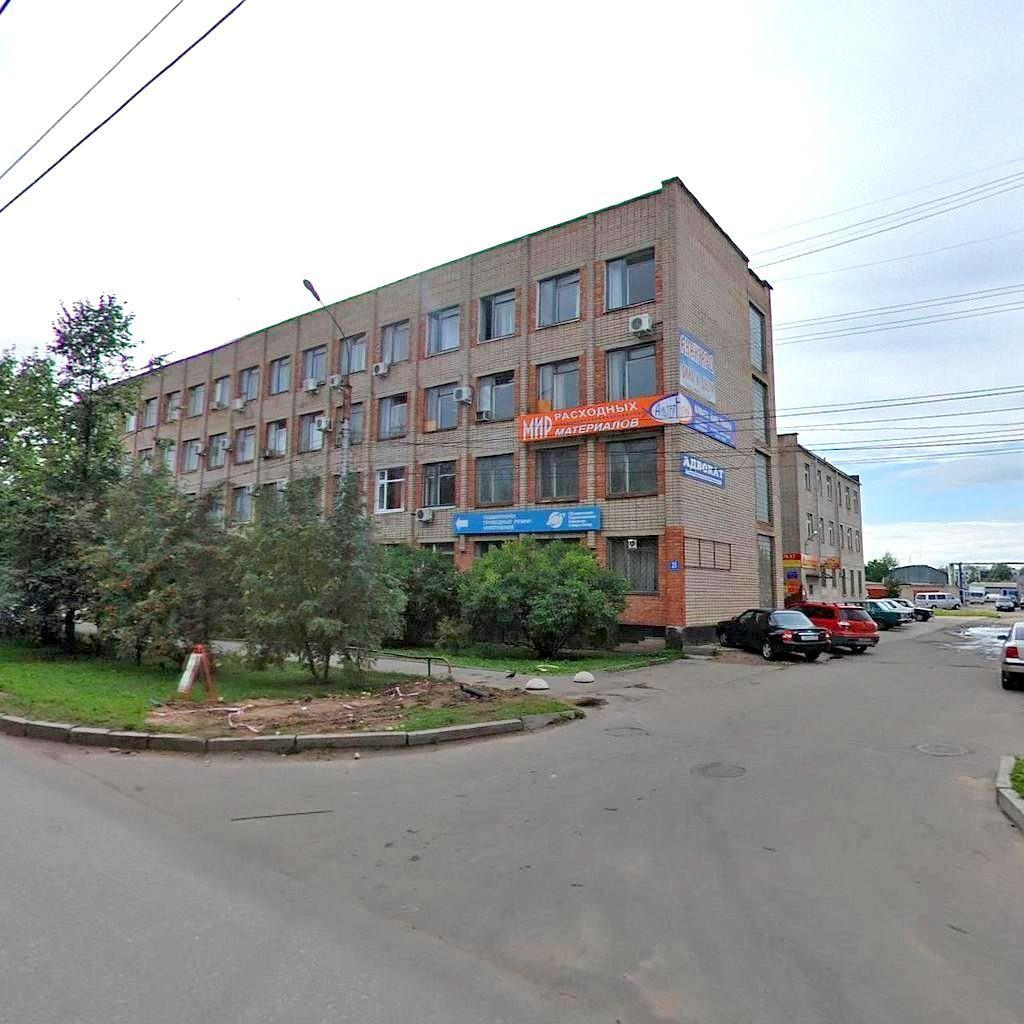 авито минусинск коммерческая недвижимость