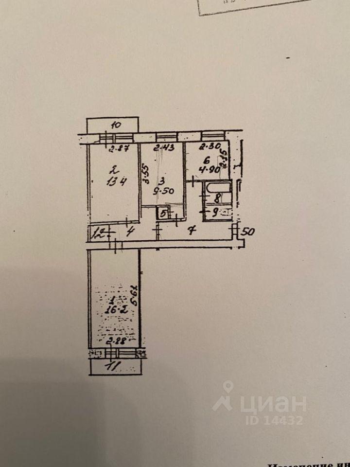 Купить трехкомнатную квартиру 60м² ул. Санаторий имени Артема, 2, Химки, Московская область, мкр. Фирсановка - база ЦИАН, объявление 242642253