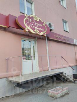 Мефедрон Закладка Щелково Exstazy приобрести Прокопьевск