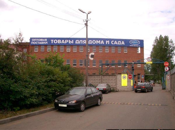 Офисное здание на Коломяжском проспекте, 10Э