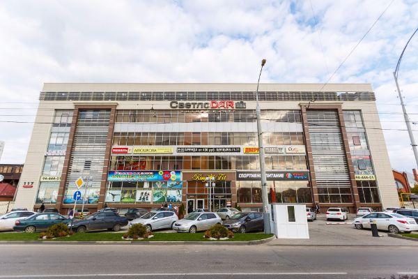 Бизнес-центр СветлоDAR (СветлоДАР)