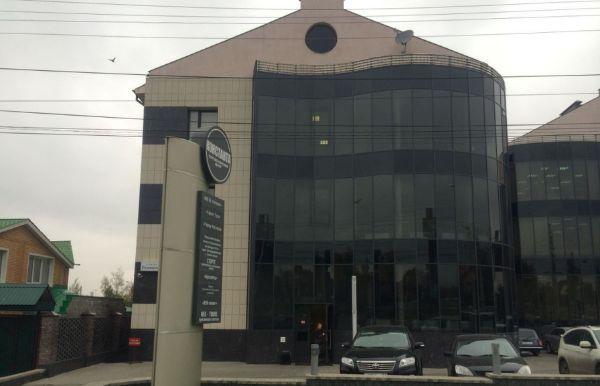 Торгово-офисный комплекс Константа