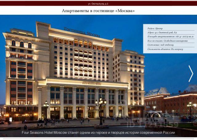 Продажа недвижимости коммерческой в москве рядом с метро финляндия продажа коммерческая недвижимость