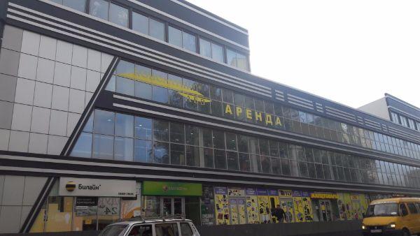 Торговый центр Островок