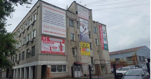 Офисное здание на ул. Синельникова, 20
