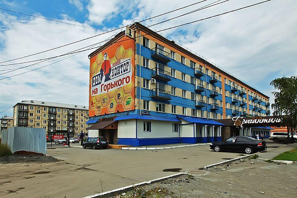 БЦ Дом контор на Горького