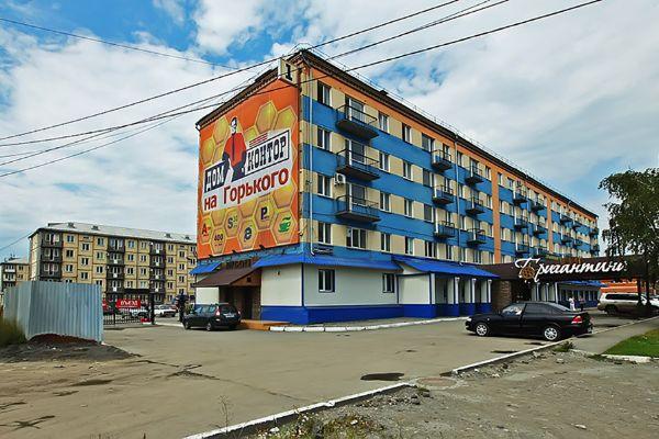 Офисный центр Дом контор на Горького