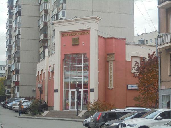 Отдельно стоящее здание Дом Архитектора