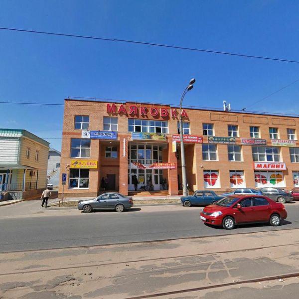 Торговый центр Маяковка