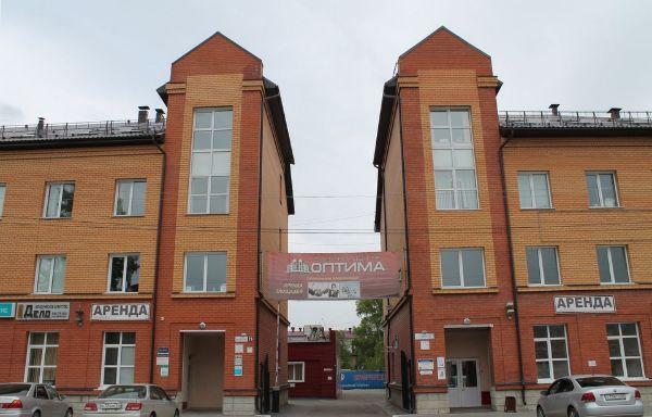 Бизнес-центр Оптима