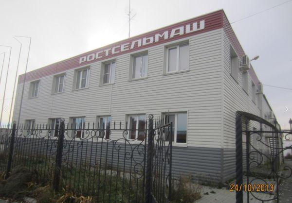 Офисно-складской комплекс на Троицком тракте, 27В