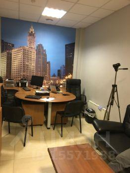 Аренда офиса 40 кв Керамический проезд снять место под офис Веселая улица