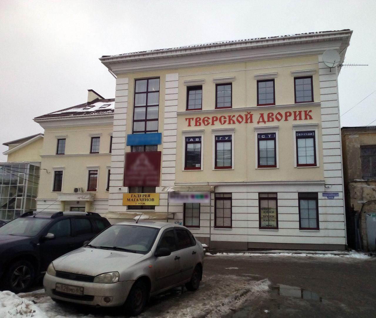 Торговом центре Тверской дворик (Tverskoj dvorik)