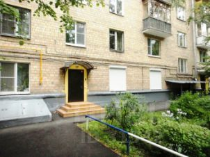 Аренда офиса 40 кв Кравченко улица готовые офисные помещения Авангардная улица