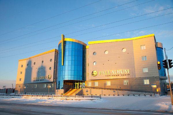 Торгово-развлекательный центр Palladium (Палладиум)