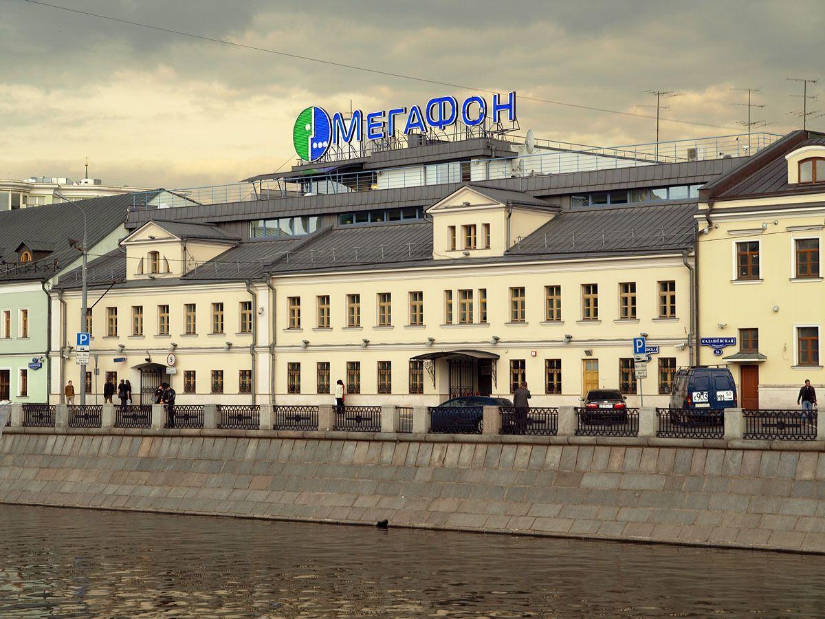 Аренда офиса 30 кв Кадашевская набережная снять место под офис Павелецкий 1-й пр-д проезд