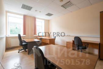 Снять помещение под офис Менделеевская аренда покупка офиса в ярославле