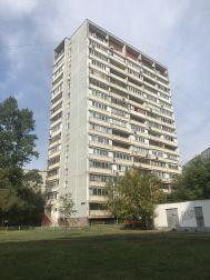 Пакет документов для получения кредита Бибирево справку с места работы с подтверждением Клочкова улица