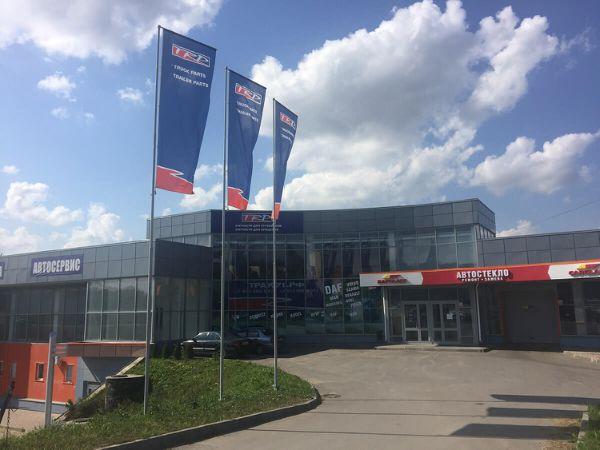 Специализированный торговый центр на ул. Рязанская, 5Д