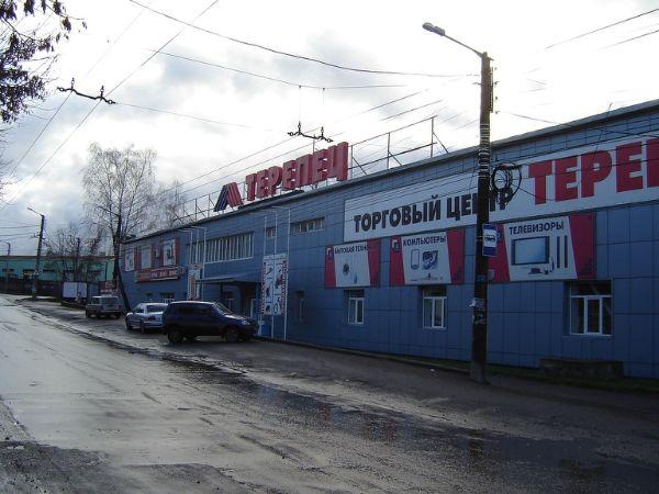 Торговый центр ТЕРЕПЕЦ