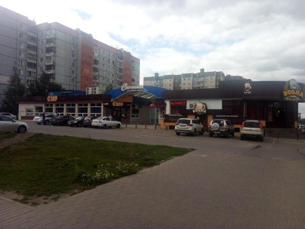 Торговый центр Спутник
