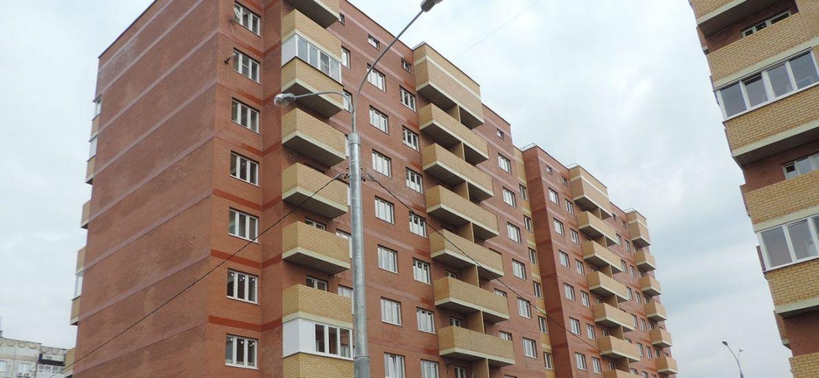 продажа квартир Экоград Новый Катуар
