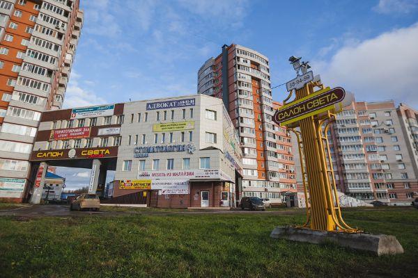 Офисный центр на Ленинградском проспекте, 52А