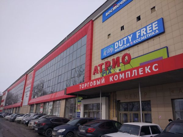 Торгово-офисный комплекс Атрио