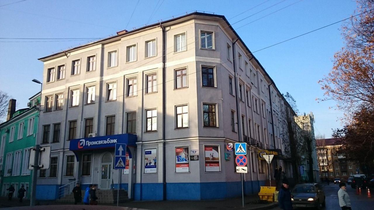 Коммерческая недвижимость в калининграде и калининградской области аренда офиса домодедовская сегодня