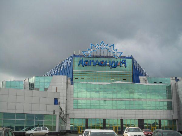 Торгово-развлекательный центр Лапландия