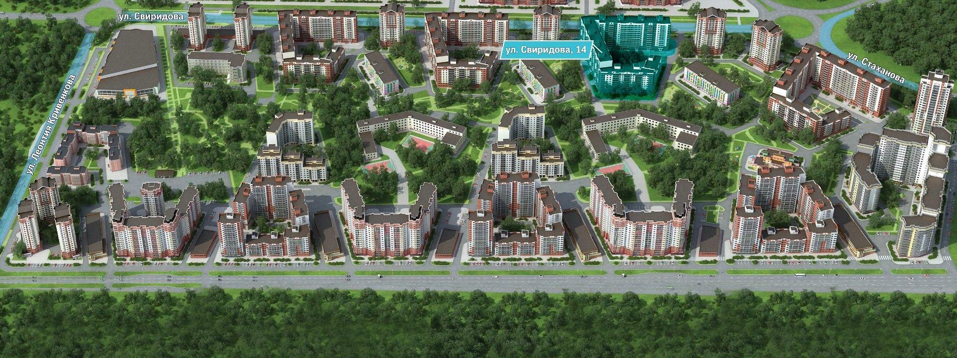 продажа квартир Европейский микрорайон