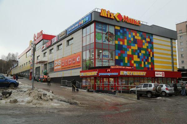 Торгово-развлекательный центр Микс