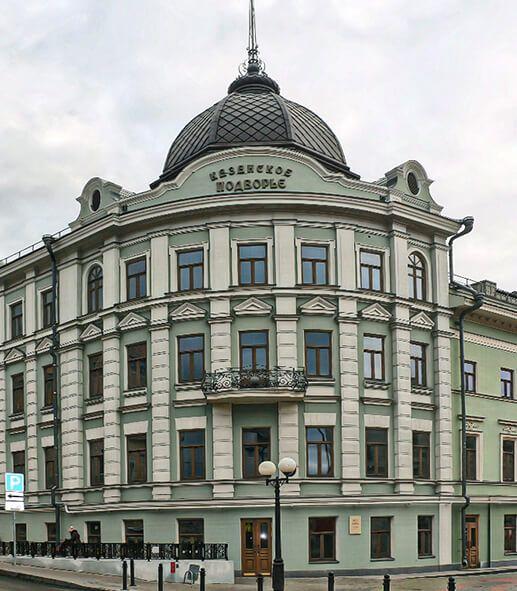 жилой комплекс Казанское подворье