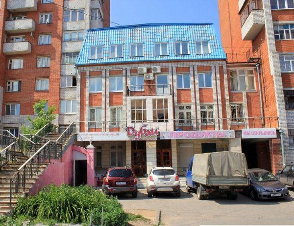 Бизнес-центр на ул. Пирогова, 4А (Автолайн)