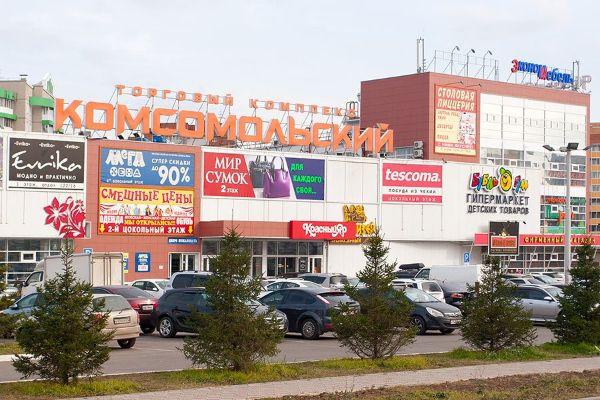 e6dbca6a25cd 5 предложений в торговых центрах - Снять помещение в торговом центре ...