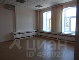 Аренда офиса васенко 96 челябинск поиск помещения под офис Коломенский проезд