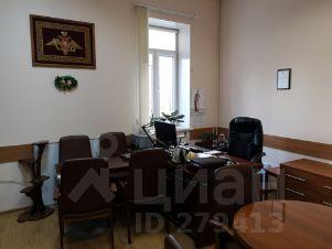 Снять помещение под офис Сыромятнический 4-й переулок васильевская улица коммерческая недвижимость
