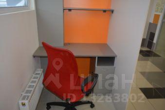 Аренда офисов в ижевске готовые офисные помещения Молодежная улица