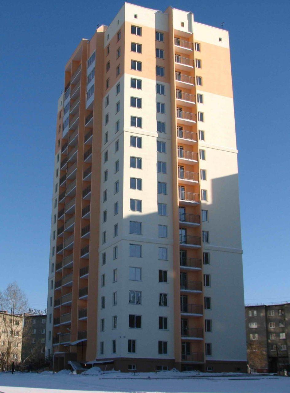купить квартиру в ЖК Дом по ул. Котовского