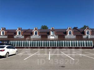 коммерческая недвижимость сдать объявления