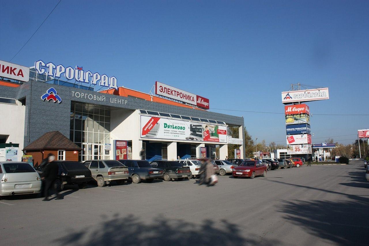 продажа помещений в ТЦ Стройград