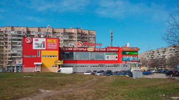 Торговый центр на ул. Турку, 35