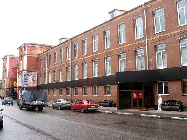 Торгово-офисный комплекс Фабрика