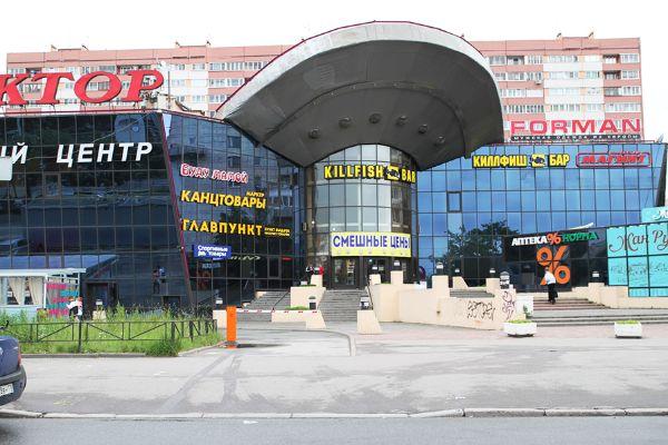 Торгово-развлекательный центр Бада-Бум