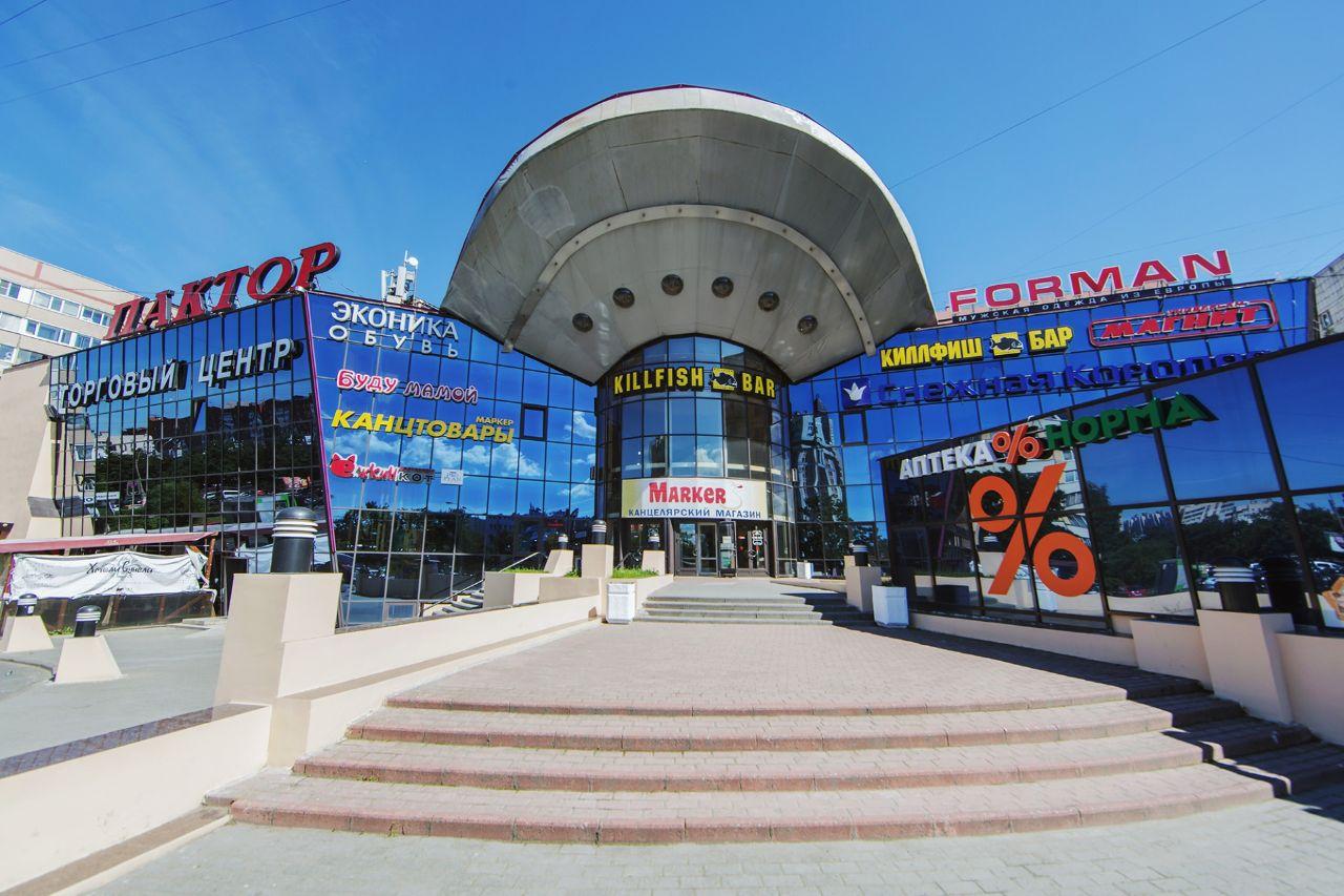 Торгово-развлекательном центре Бада-Бум