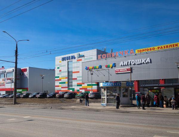 Торговый центр Дуброва